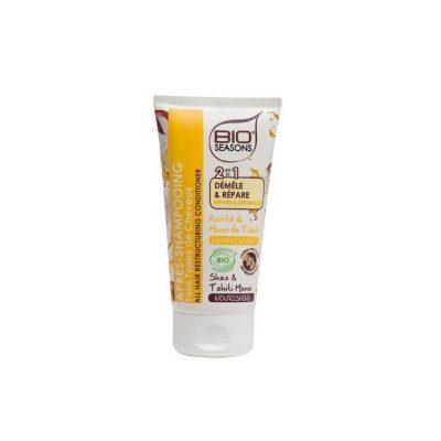 bio-seasons-apres-shampooing-2-en-1-demele-et-repare-karite-et-monoi-de-tahiti-150ml