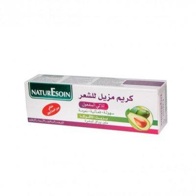 naturesoin-creme-depilatoire-avocat-50ml